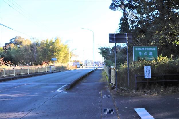 愛知県道21号線市境の境川橋