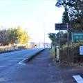 Photos: 愛知県道21号線市境の境川橋