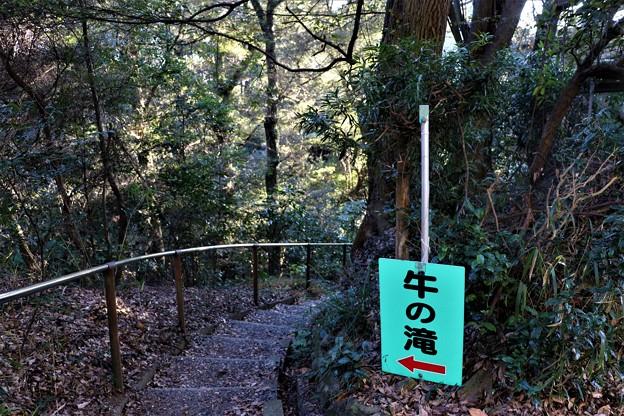 牛の滝入口