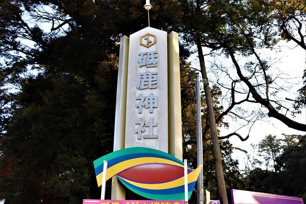 砥鹿神社柱