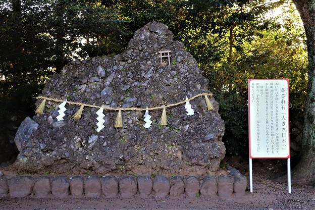 日本一さざれ石