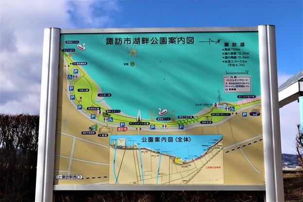諏訪市湖畔公園案内図