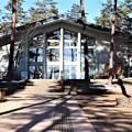 Photos: アルプスあづみ野公園ガイドセンター