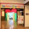 Photos: 多目的ホール入口