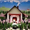 「赤ずきんちゃんの家」