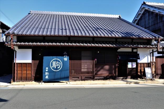 二川宿商家駒屋