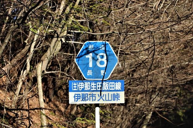 長野県道18号線火山峠