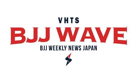 【動画】BJJ-WAVE・ゲスト回、4本連続公開中