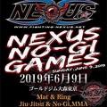 Photos: n2x