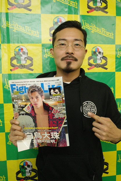 【Review Wednesday】『Fight&Life vol.75』