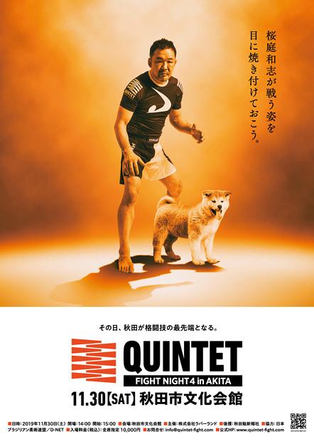 【結果】『QUINTET FIGHT NIGHT.4 in AKITA』