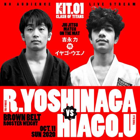 KIT_03_riki_hiago