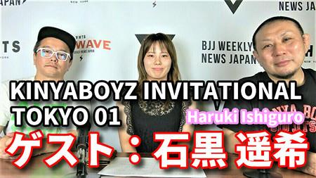 wave_haruki2020
