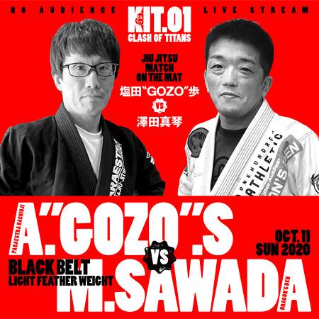 KIT_06_gozo_sawada
