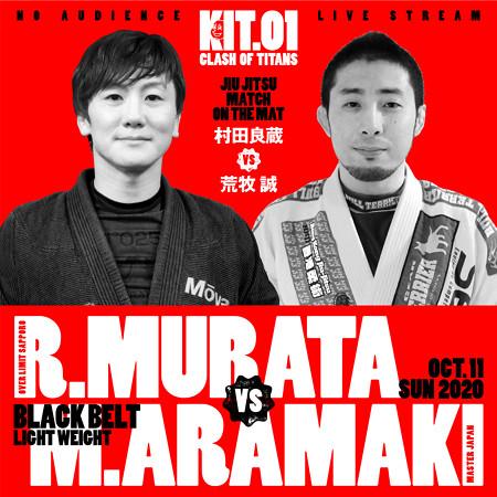 KIT_08_murata_aramaki