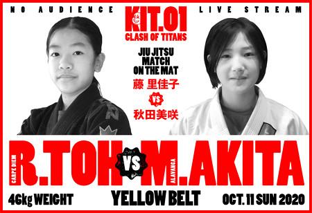 KIT_OP_tho_akita
