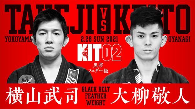 Photos: KIT02_06_横山大柳