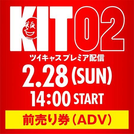 kit01 ad