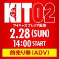 Photos: kit01 ad
