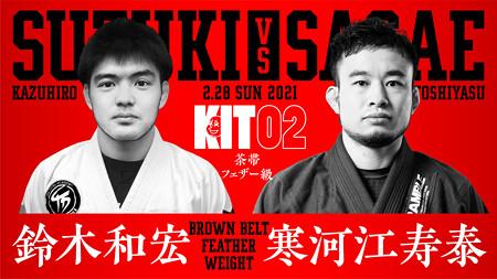 KIT02_04_鈴木寒河江_new
