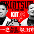 Photos: KIT02_07_鈴木一史塚田_new