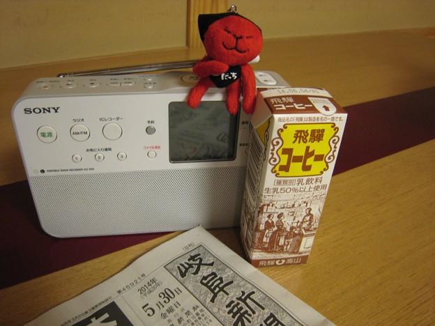 ラジオ・コーヒー牛乳・岐阜新聞・ひだっち・・・