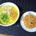 藤原製麺 黄色いラーメン コーンバター味