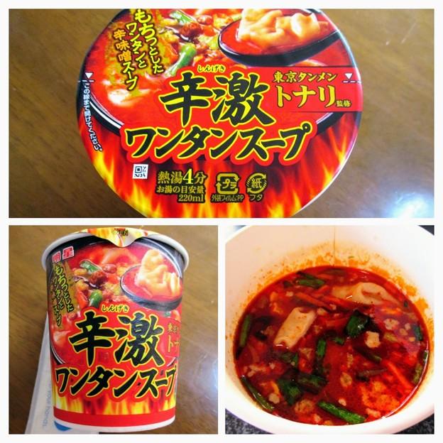 明星 トナリ監修 辛激ワンタンスープ【ローソン限定商品】