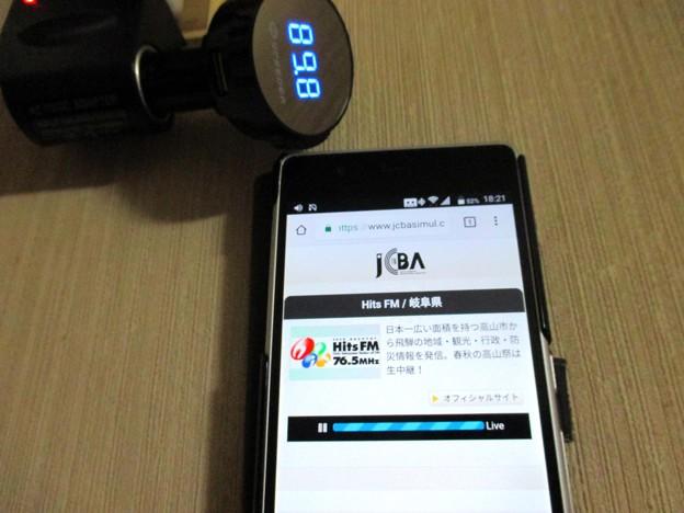 DC~AC変換アダプター&Bluetooth FMトランスミッター&スマホIMG_2604