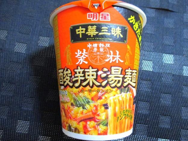 明星 中華三昧 酸辣湯麺 縦型ビック