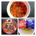 Photos: 日清 麺Nippon 宮崎辛麺