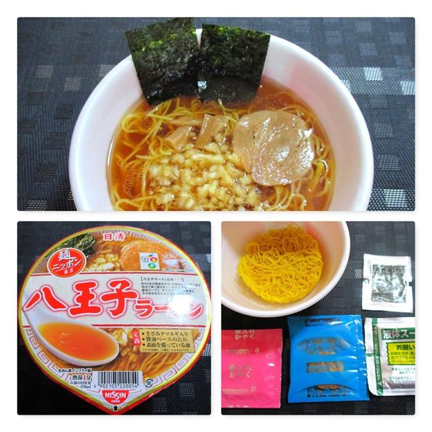 日清 麺ニッポン 八王子ラーメン