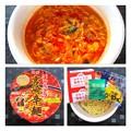 Photos: 明星 チャルメラ 宮崎辛麺
