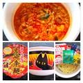 Photos: 明星チャルメラ 宮崎辛麺