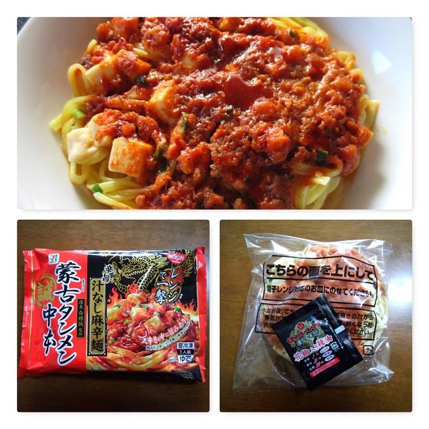 日清 蒙古タンメン中本 汁なし麻辛麺