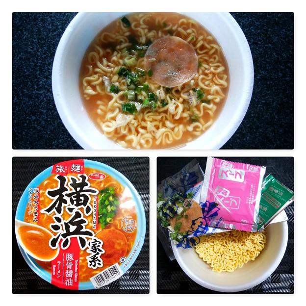 サッポロ一番 旅麺 横浜家系 豚骨醤油ラーメン