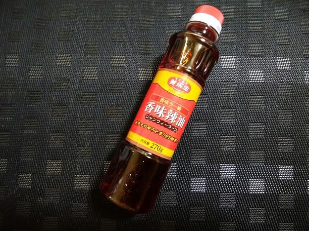 業務スーパー 香味辣油