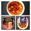 Photos: 日清 とんがらし麺 うま辛海鮮 リニューアル 950スコビル