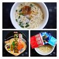 Photos: 明星 チャルメラ バリカタ麺豚骨
