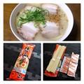 Photos: マルタイ棒ラーメン 屋台とんこつ味