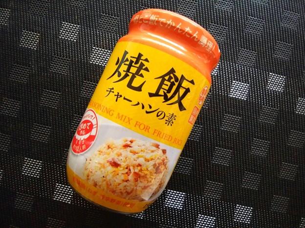 業務スーパー 炒飯の素