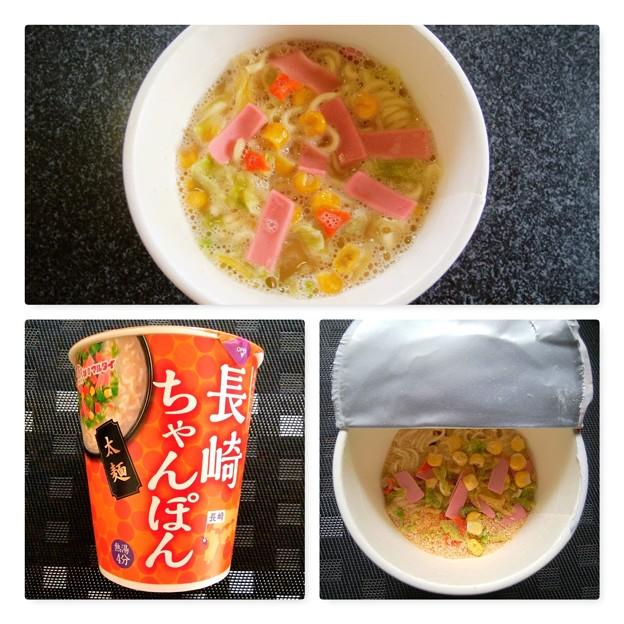 マルタイ 太麺 長崎ちゃんぽん 縦