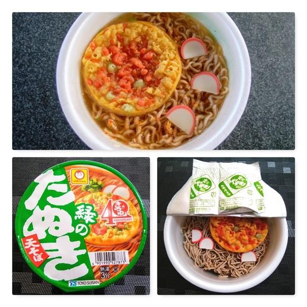 Photos: 東洋水産 マルちゃん 緑のたぬき