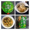 Photos: マルタイ 博多 高菜 ラーメン