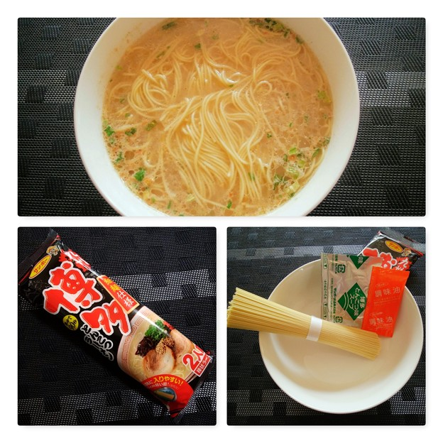 サンポー 細麺仕様 博多とんこつラーメン