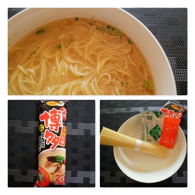 サンポー 細麺仕様博多とんこつラーメン