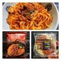 Photos: ファミリーマート お母さん食堂 もちっと食感の汁なし担々麺