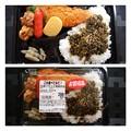 ダイレックス 白身魚と高菜弁当