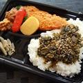 白身魚と高菜弁当