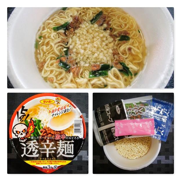 サンポー 透辛麺 (すけるからめん)